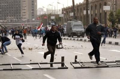Egitto - Raccolte - Google+