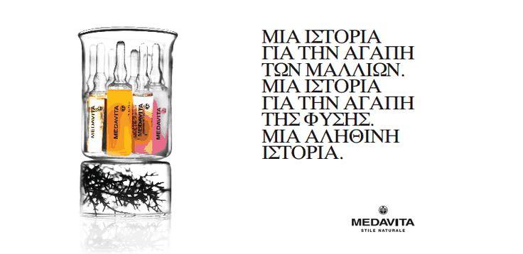 www.coiffureconcept.gr
