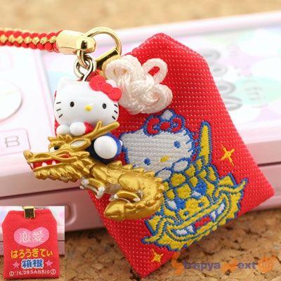 Amuletos japoneses (II): los omamori