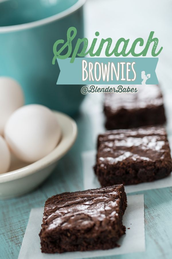 Spinach Brownies | This Spinach Brownies Recipe is a super EASY way to sneak in some vegetables without anyone knowing! Trust us, the kids (and the BIG kids!) won't even know the differenc