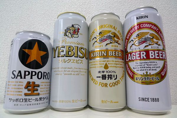 Would be fun to do just cans of Asian beer.