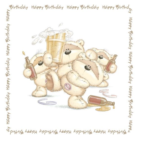 Simple Cute downloadable Printable Digital Birthday Card with Bear Drinking with Friends. Happy Birthday Border. For Men .