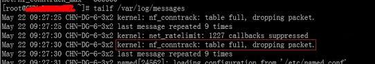 "Resolving ""nf_conntrack: table full, dropping packet."" flood message in dmesg Linux kernel log"