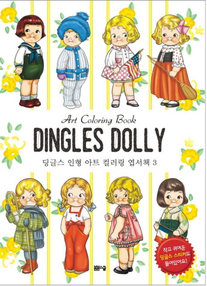 Dolly Dingles Art Postcards Coloring Book Sticker Adult Anti Stress DIY Dingle 3