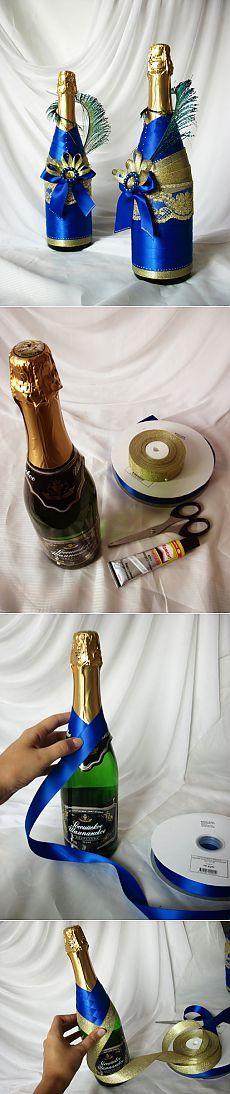 Как украсить бутылку шампанского.