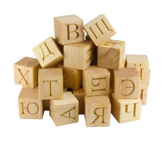 20 russian alphabet wooden blocks toy blocks by klikklakblocks