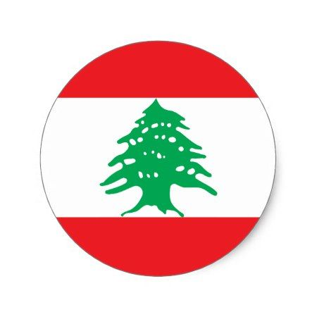 Low Cost! Lebanon Flag Classic Round Sticker - click/tap to personalize and buy