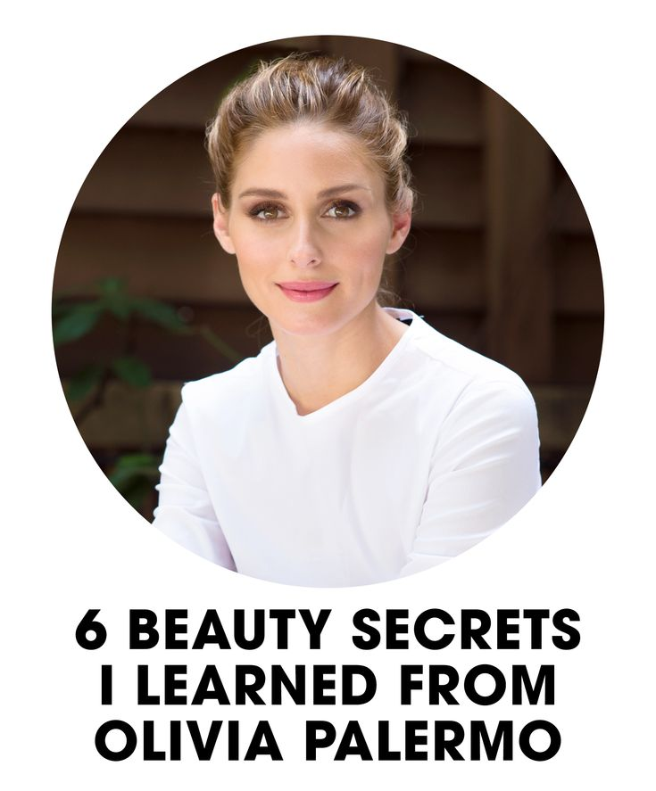 There's a reason Olivia Palermo has made it onto every street style board in the known universe--she not only has great style, she's just plain beautiful. But those classic good looks come from some pretty strict routines--learn her secrets here!