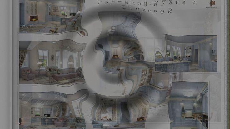 Эскизный проект загородного дома во Всеволожске