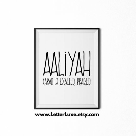 Aaliyah Name Meaning Art Printable Baby by LetterLuxePrintables