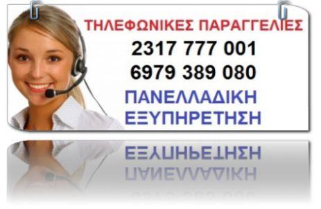 www.hotpower.gr