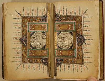 Small 19th-Century Ottoman Koran Signed and Dated H 1265 [quran Islam Arabic]