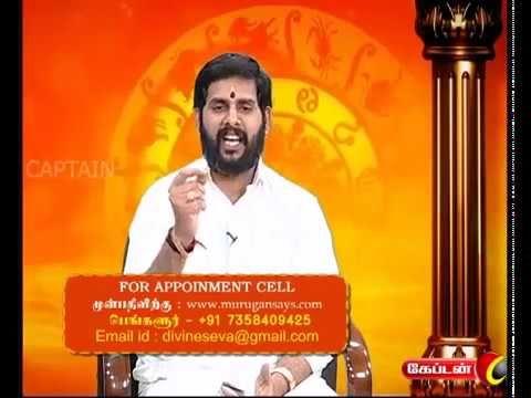 Murugsays : Genuine astrologers Tamilnadu