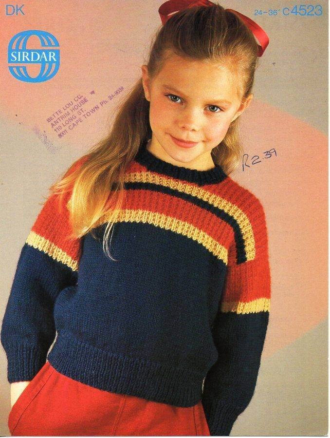 Childrens Cotton Cardigan Waistcoat Childrens Knitting Pattern Pdf