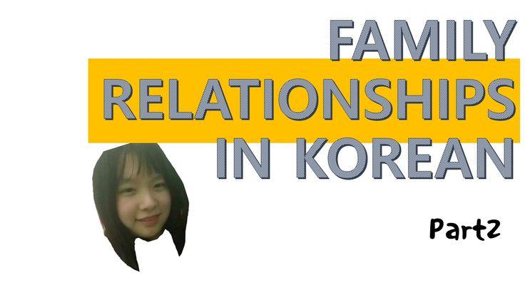 Learn Korean! Korean family relationship name. part2