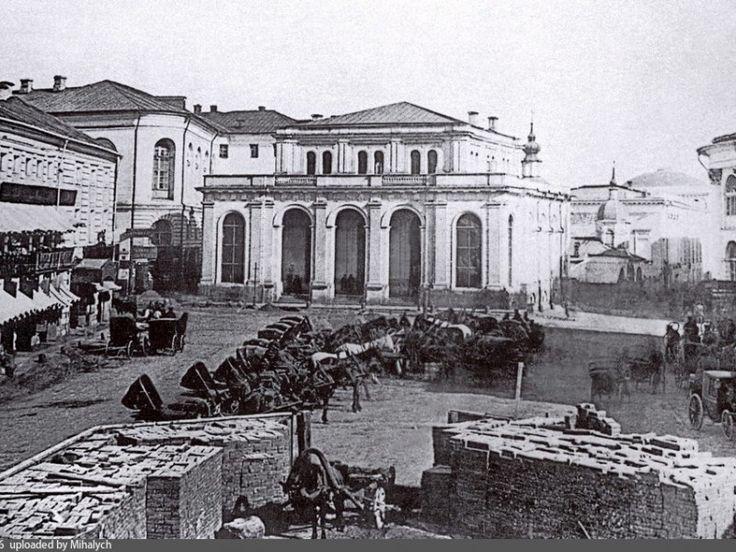 Ilyinka. 1864.