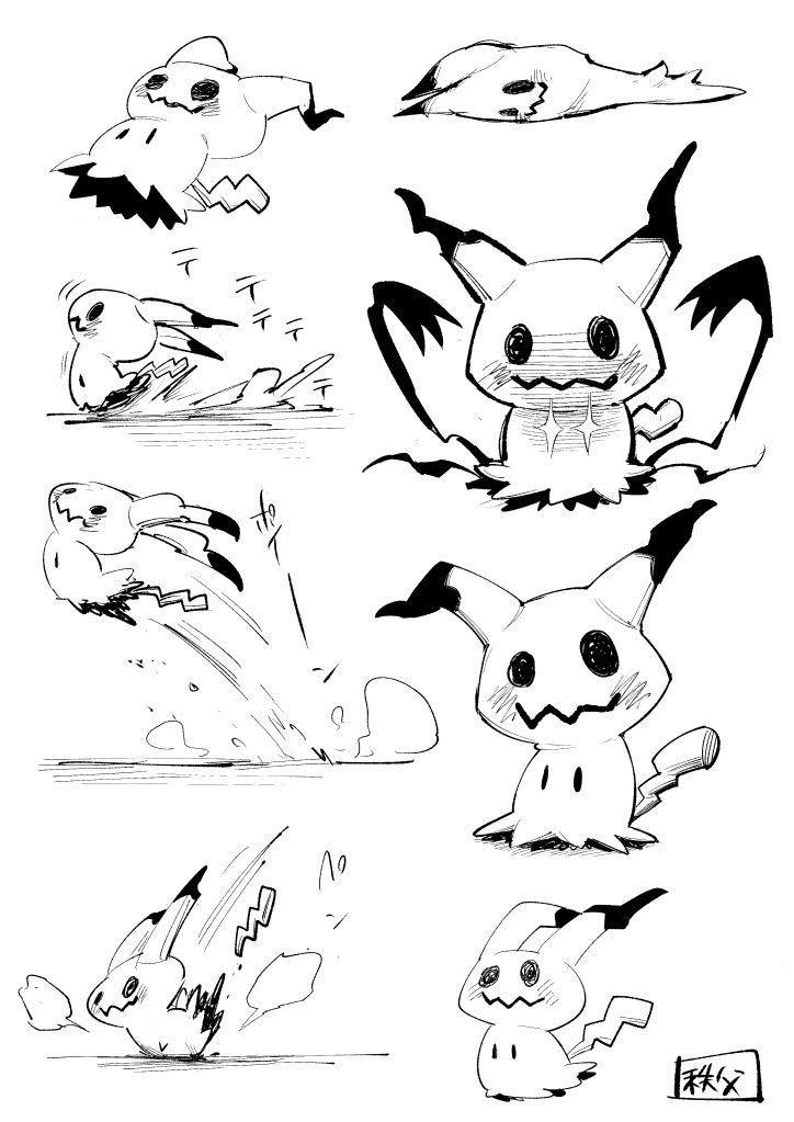 BlackWhite Art Custom Pokemon Card Mimikyu