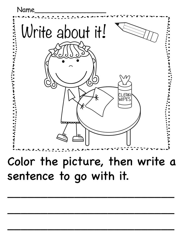 "Kindergarten writing prompts.  Do your kids need a visual cue to activate their writing? Mine sure do. These ""NO PREP"", ""Print and Go"" writing prompts are terrific for kids who just can't seem to get started writing. The picture gives them something easy to write about. The classroom theme is engaging and the kids can quickly get to the task of writing.  Even your most reluctant writers will be happy to put pencil to paper."