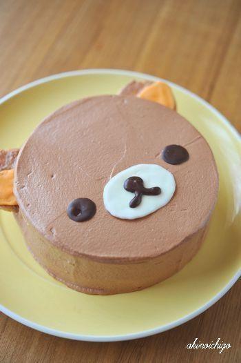 Chocolate Cake Rilakkuma