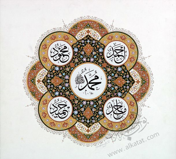 محمد  #Arabic #Calligraphy