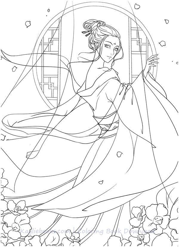 Download Classic Chinese Portrait Coloring Book Pdf Printable Hd In 2020 Coloring Books People Coloring Pages Printable Coloring Book