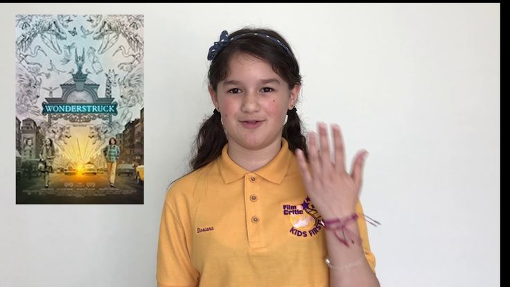 Film Review: Wonderstruck by KIDS FIRST! Film Critic Dariana A. #KIDSFIRST! #Wonderstruck