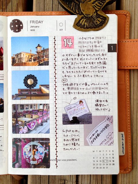 daily page:: vertically long | sabao nikki #layout #Journal #hobonichi