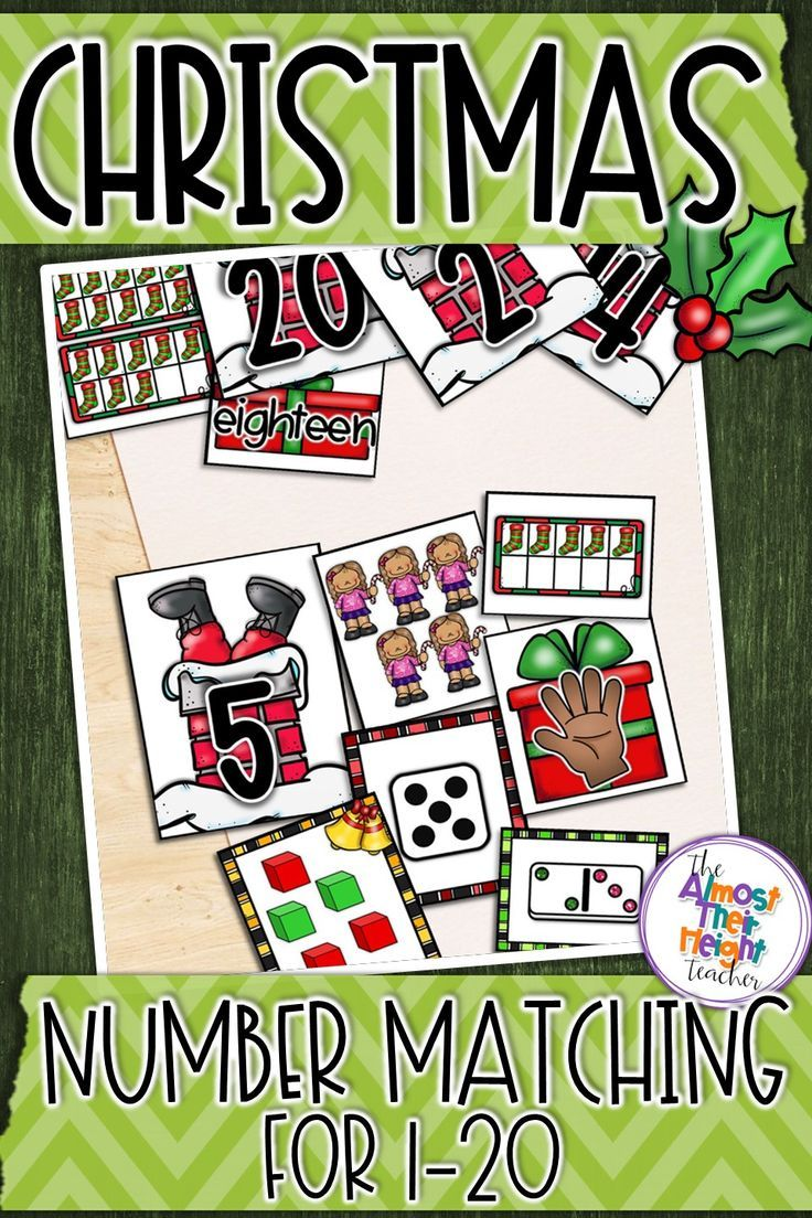 Counting, number matching and sorting numbers 1-20 is covered in this Christmas themed pack making it a fabulous math center or guided math activity for your class as you count down to Christmas. ✶ The number in standard numeral form ✶ Number word ✶ Pictures for 1 to 1 counting ✶ Base ten blocks ✶ Dice ✶ Fingers ✶ Dominoes ✶ Tens/Twenties frame #christmasintheclassroom #mathcenter #mathactivity #numbermatching #numbers #tensframe #christmasactivity #christmasmath