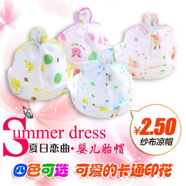 Ребенок шляпа летом ребенок дышащий шапочка ребенок марли летом шляпу двери крышки шины крышка