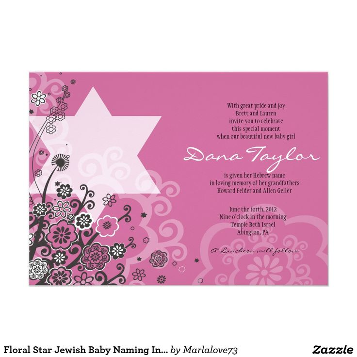 17 best Jewish Baby Naming Invitations images on Pinterest | Bat ...