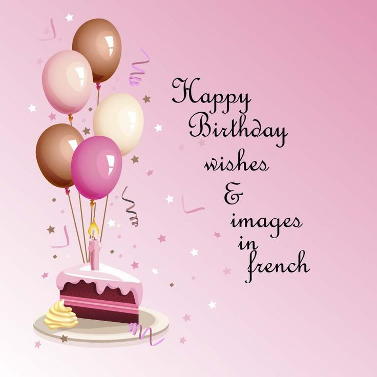 17 Best Ideas About French Happy Birthday On Pinterest