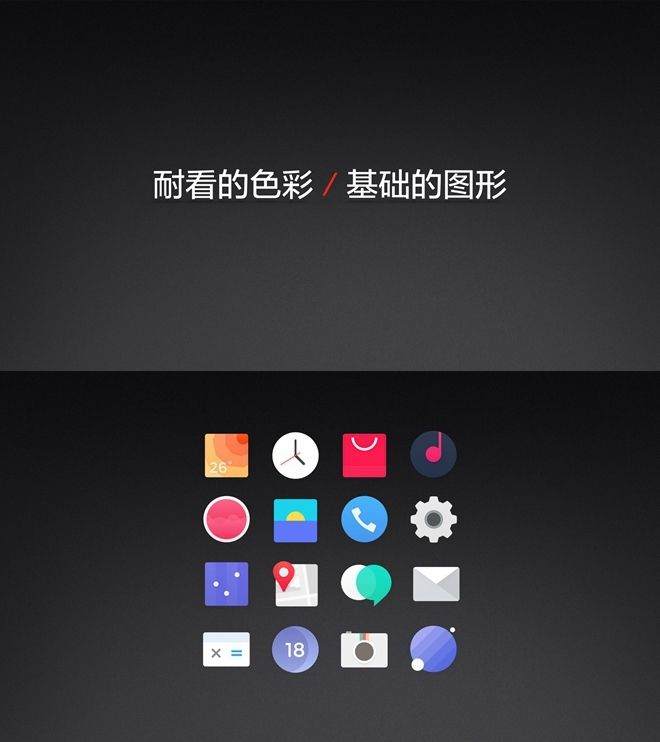 Hydrogen Os - Icon set.  Install HydrogenOs on your OnePlue One  http://www.theoneplustwo.com/install-hydrogen-os-oneplus-one/
