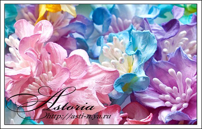 Цветы из акварельной бумаги