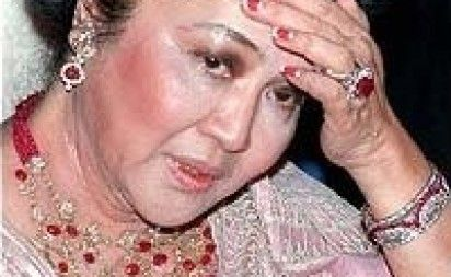 PCGG stages online exhibit of Imelda jewelry to 'teach new generation' Philippine authorities are staging an online exhibition of jewelry owned by the late dictator Ferdinand Marcos and his family to try to educate a new generation about the corruption of that era.