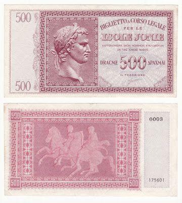 500 drachma - Greek Banknotes World War II Italian occupation of Ionian Islands Drachmas banknotes