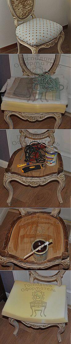 Обивка стула. | Самоделкино