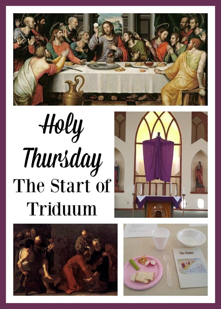 Holy Thursday marks The Start of Triduum.  How are you celebrating the day? Get a few ideas here. via @LauraOinAK