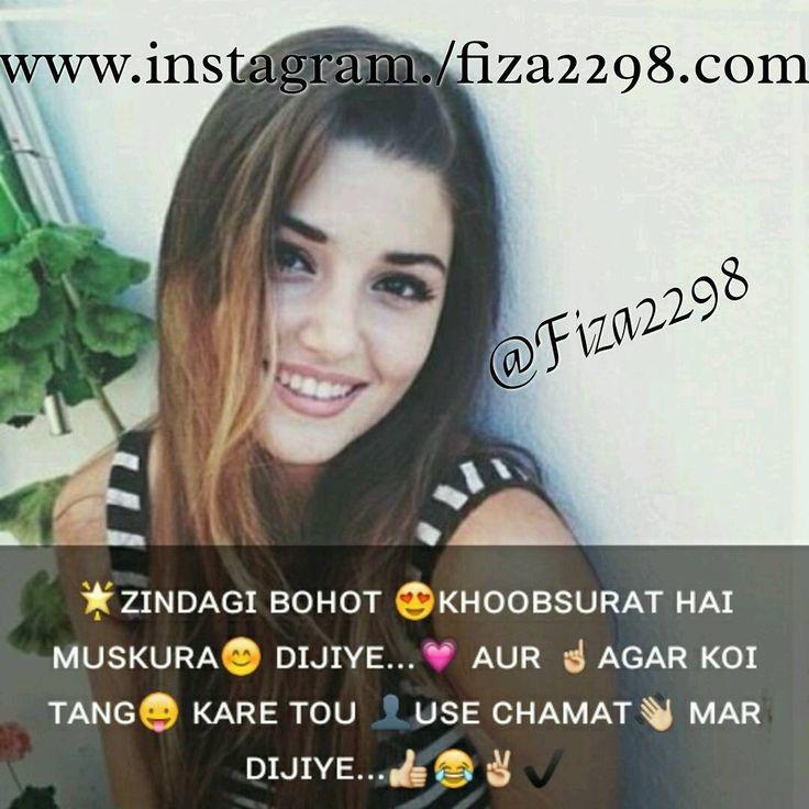 Pin By Srilekhya Kouchika On Fiza Pinterest Attitude Quotes