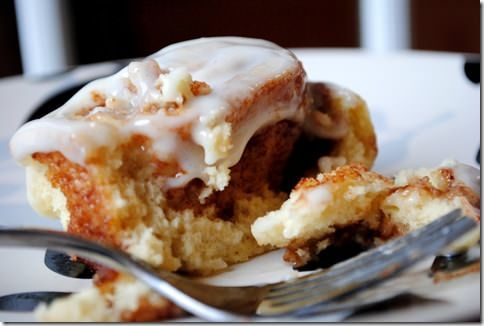 No yeast cinnamon roll breakfast bake from scratch. Icing recipe ...