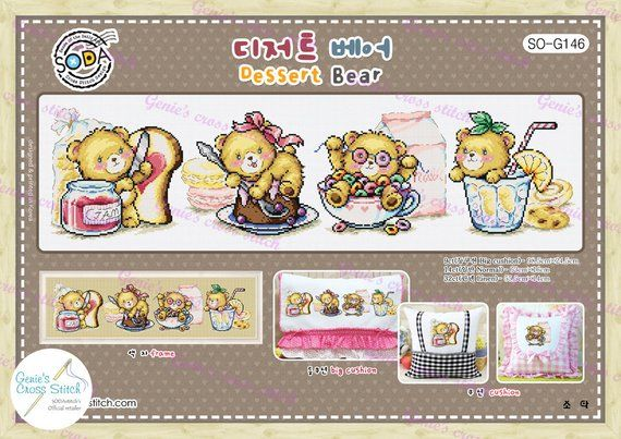 sodastitch SO-G179 Tea Cat counted cross stitch chart