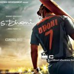 First look revealed of Sushant Singh Rajput as M.S. Dhoni | Welcome To BoxOfficeCollections