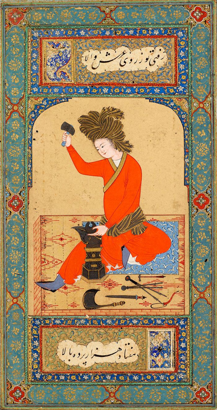 An Aristocratic Smithy | Leaf from the Read Persian, after Ḥabīb-Allāh al-Mashhadī | Afghanistan, Herat | ca. 1600. Part of a Persian prince's education included gaining proficiency in a craft.