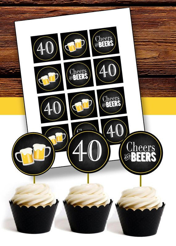 Cheers Amp Beers For 40 Years Cupcake Toppers Instant