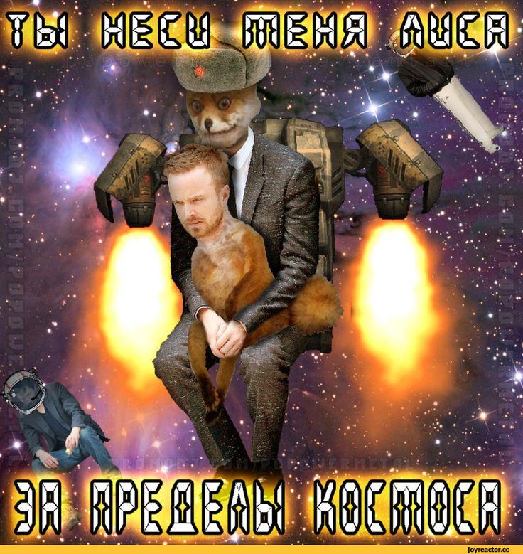 nellucnhoj,Смешные комиксы,веб-комиксы с юмором и их переводы,весело пиздец,живут же люди