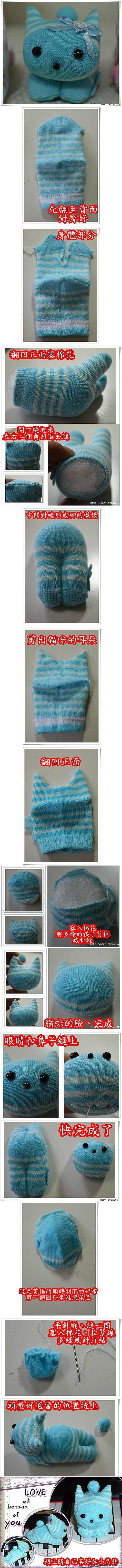 DIY Cute Sock Kitten DIY Projects | UsefulDIY.com
