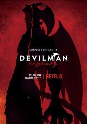 Masaaki Yuasa Directs New Devilman Anime for Netflix