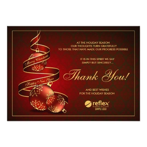 46 best business holiday thank you cards images on pinterest business holiday appreciation cards with logo reheart Image collections