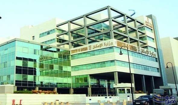الإسكان السعودية تطلق مشاريع كبرى بتطوير 9 ملايين م2 فى 5 مدن أفادت وسائل إعلام سعودية اليوم الثلاثاء أن وزارة الإس Building Multi Story Building Structures