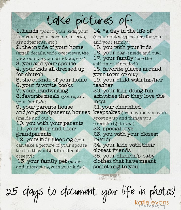 Katie Evans Photography: 25 days to document your life in photos