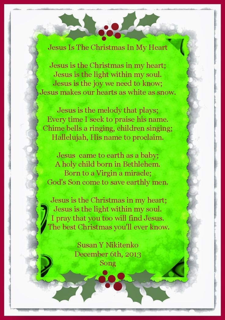 Box Of Love Poem : The best images about love holidays on pinterest